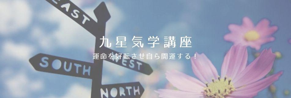 SLA・開運堂